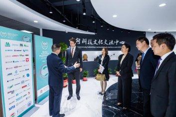 Kína-Magyarország tudomány, technológia és kultúra csereközpont avató Sanghajban / 2018.11.04